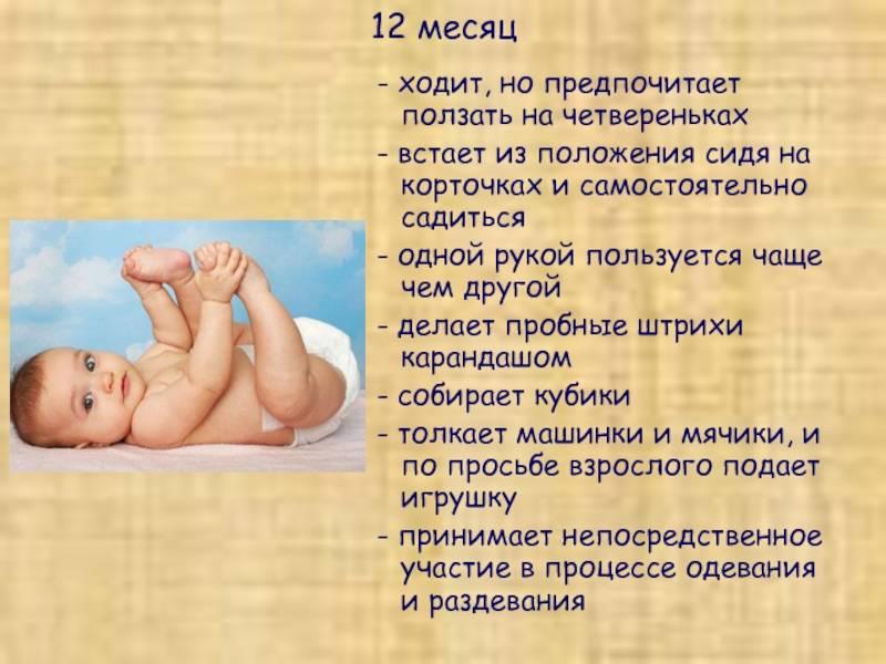 Во сколько месяцев ребенок начинает держать голову: нормы и возможные отклонения