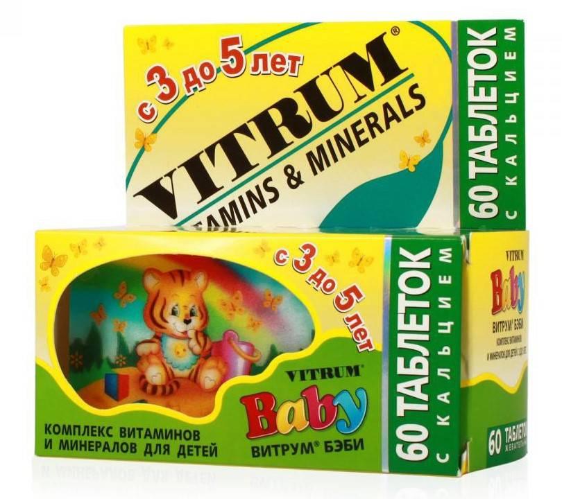 Витамины от 2 лет витрум беби: отзывы, цена, инструкция по применению - medside.ru