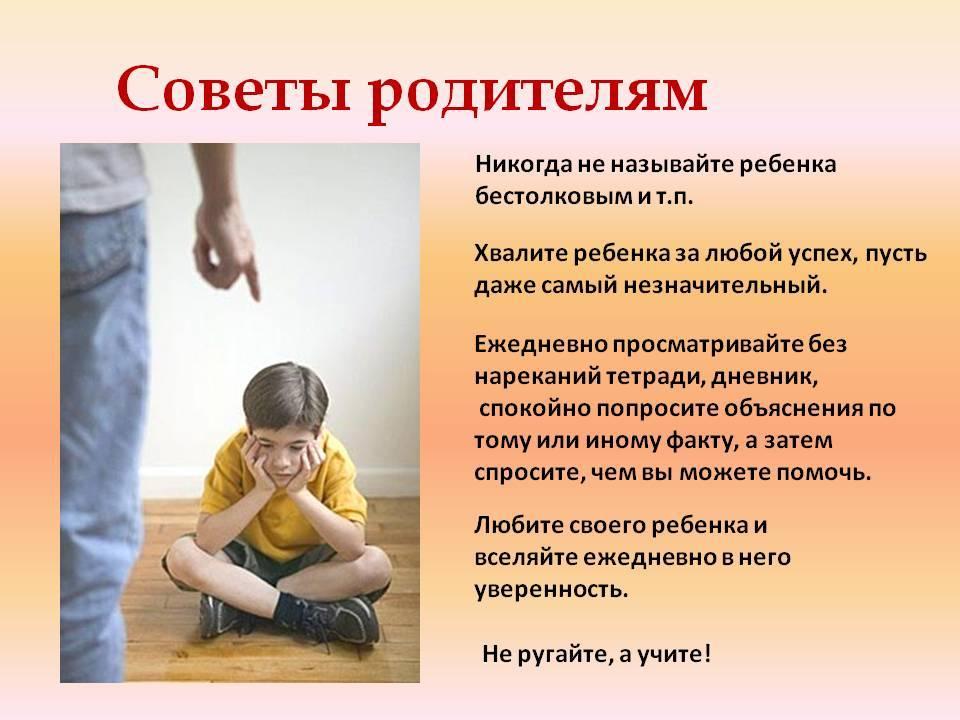 Необщительный ребенок: 8 причин почему ребенок необщительный | тенотен детский