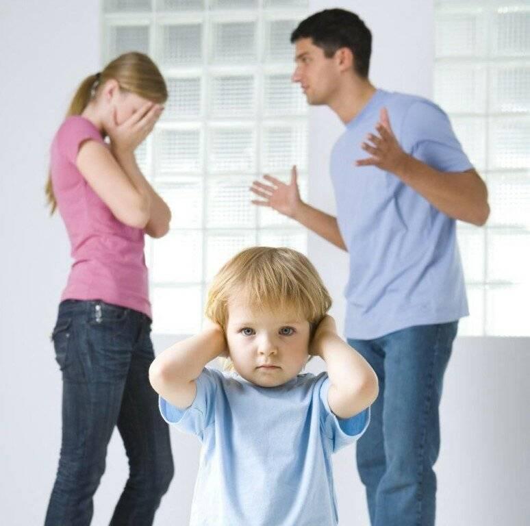 Трудности в общении с ребенком как преодолеть