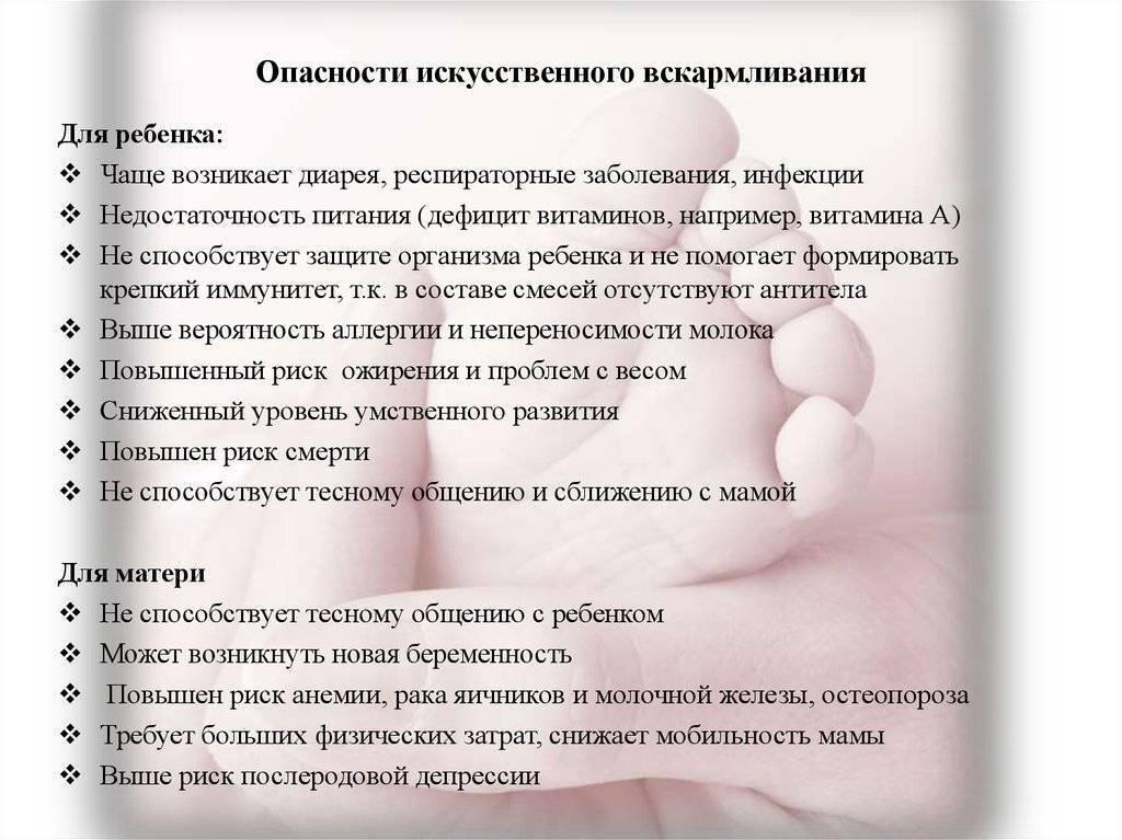 Смешанное вскармливание новорожденных: как правильно организовать