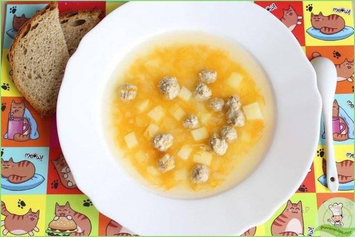 Суп рыбный для ребенка 1 год - мама и дети