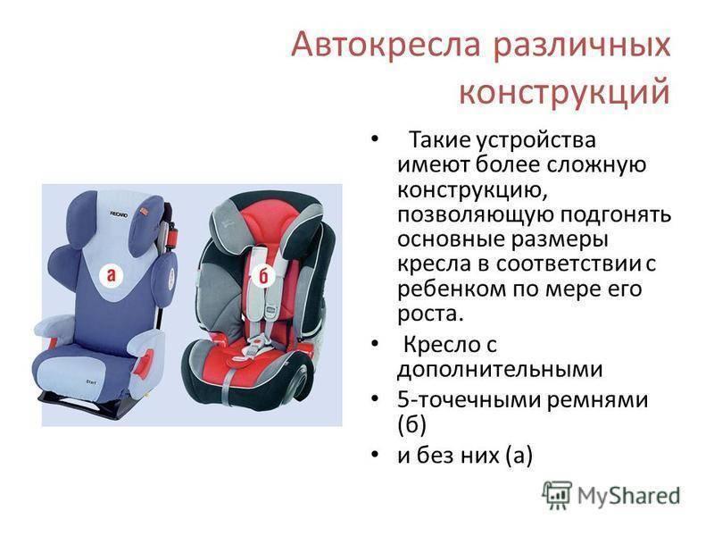 Стул на колесиках (20 фото): модели для дома без спинки на колесах, как они называются и как их опустить без подлокотников, выбираем для детей