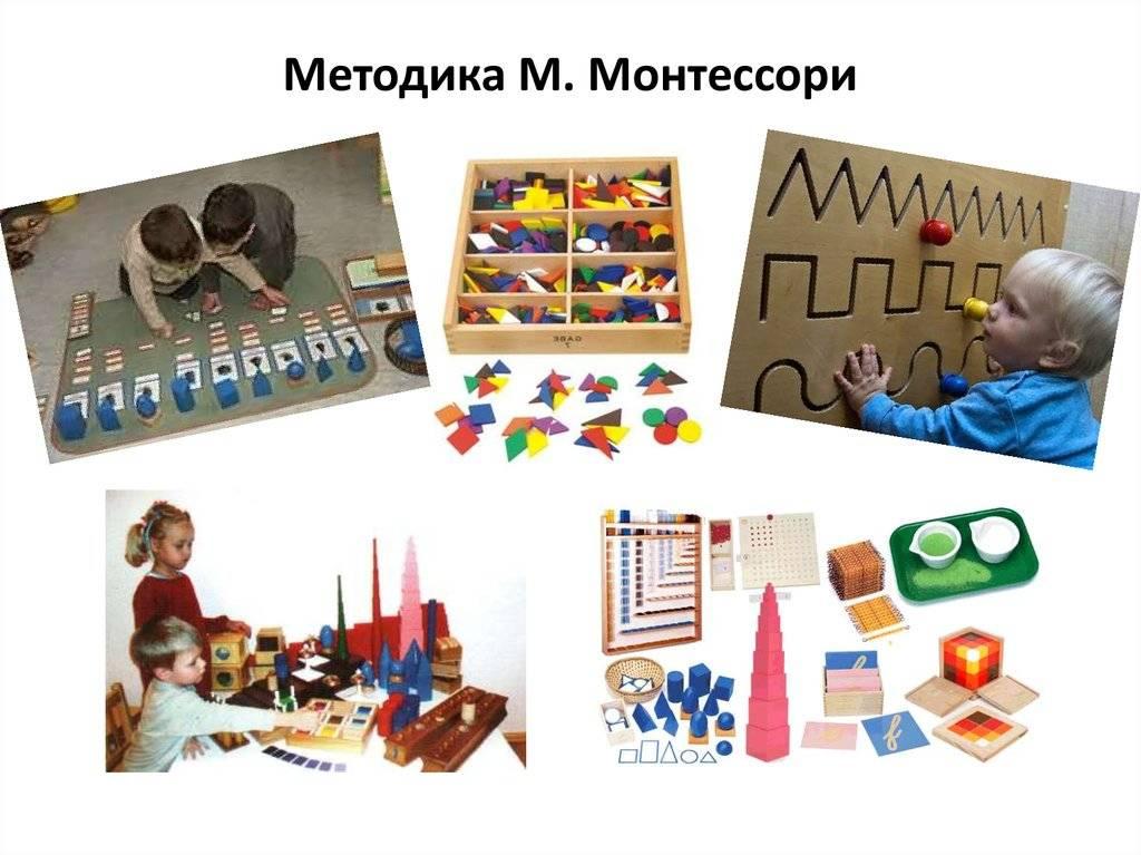 Раннее развитие ребенка 1-3 года. методика монтессори