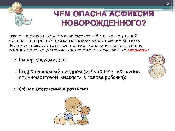 Гипервозбудимость у детей - симптомы болезни, профилактика и лечение гипервозбудимости у детей, причины заболевания и его диагностика на eurolab