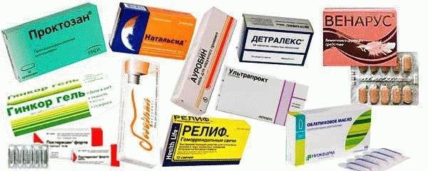 Лечение геморроя. операции при геморрое: геморроидэктомия, латексное легирование, дезартеризация, склерозирование, коагуляция.